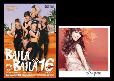 BAILA-BAILA16×kyoko-black